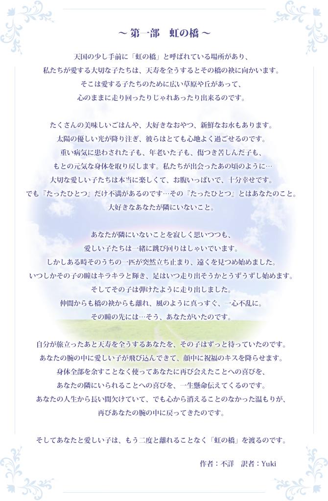 tabidachi_01