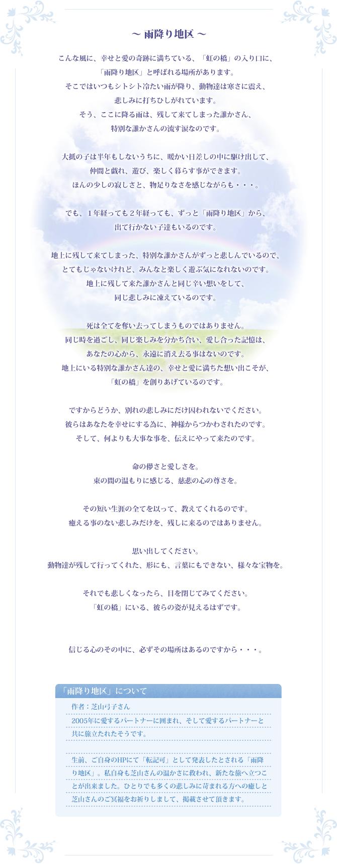 tabidachi_03